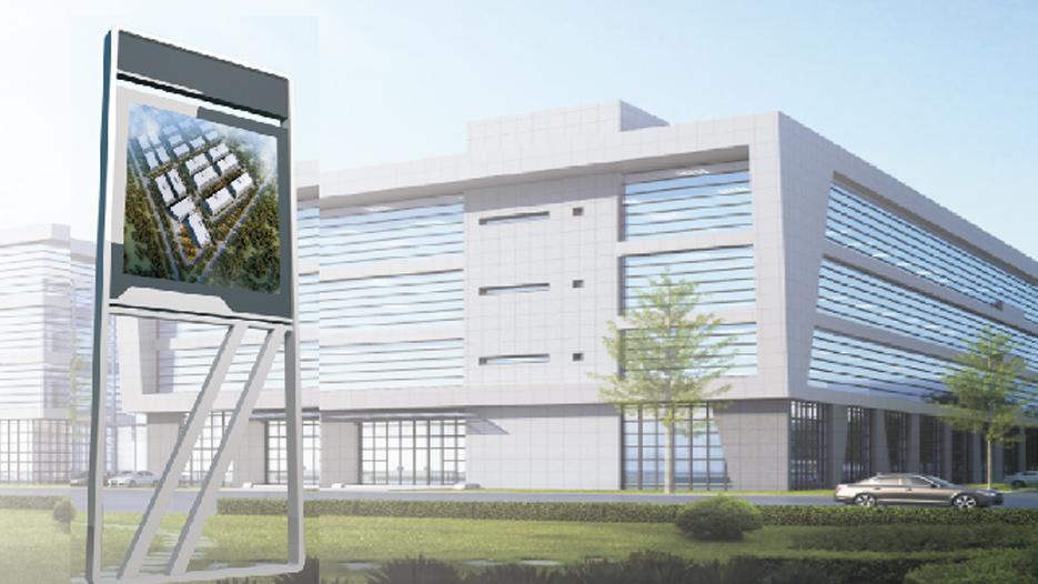 徐州国家安全科技产业园标识标牌制作案例
