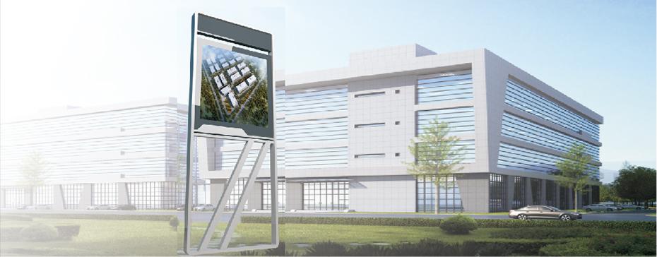 徐州国家安全科技产业园标识标牌(二)