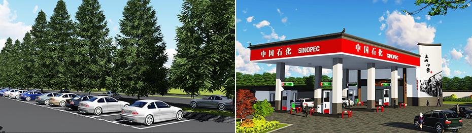 土山古镇景区王家大院党建文化建设-加油站+停车场