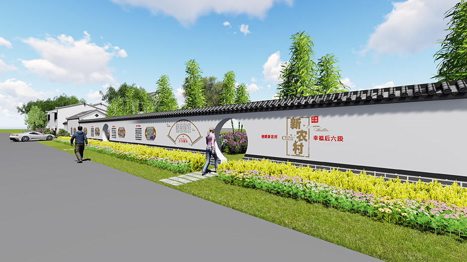沛县五段镇美丽乡村文化建设-景观节点