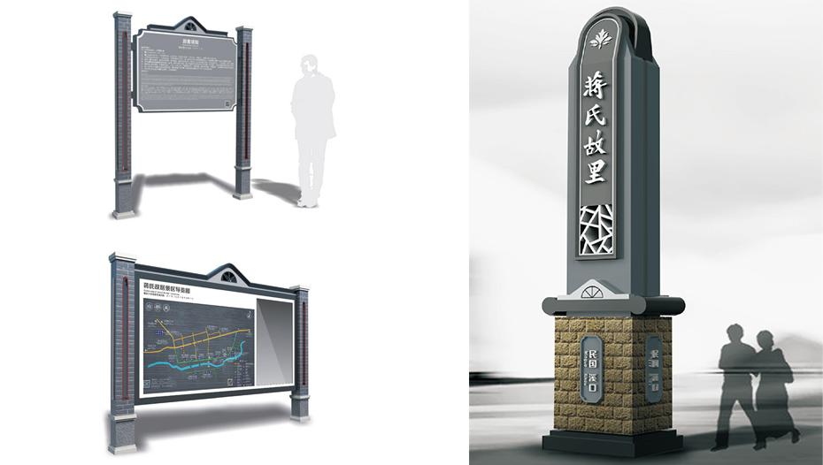 溪口风景区标识系统设计-效果图