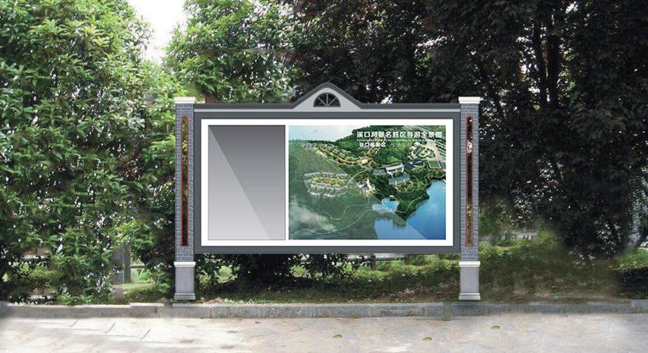 溪口风景区标识系统设计-实景图