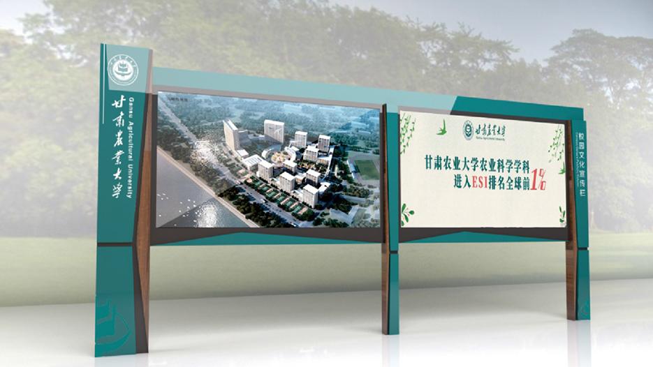 甘肃农业大学标识导视系统规划设计案例