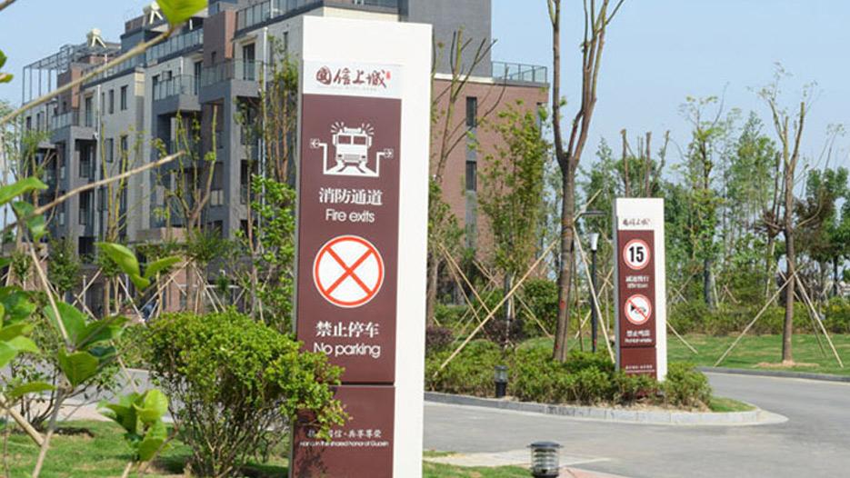 国信上城系统标识设计案例