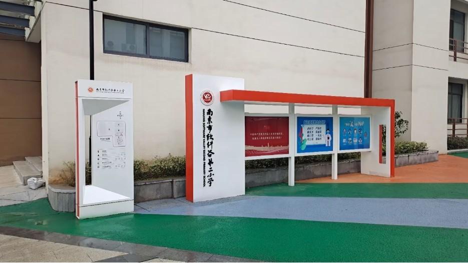 南京市软件谷第二小学标识制作案例
