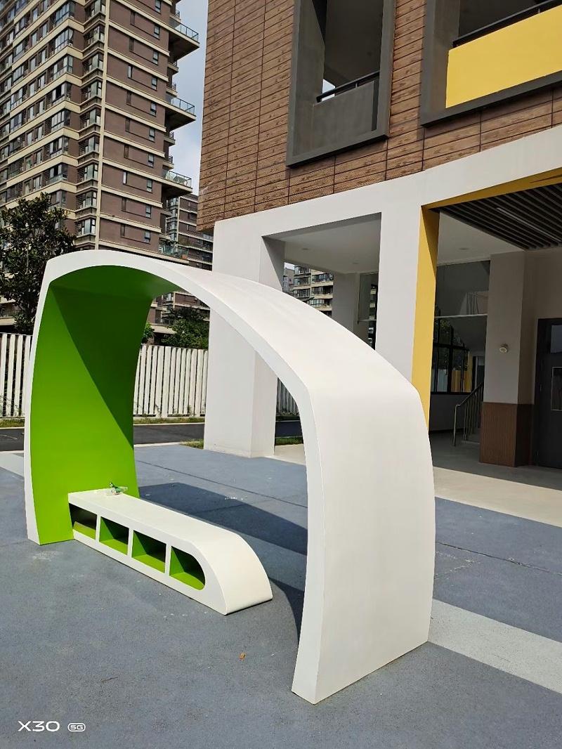 南京市软件谷第二小学