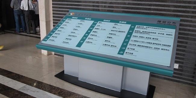 医院标识标牌设计经常出现的几个误区