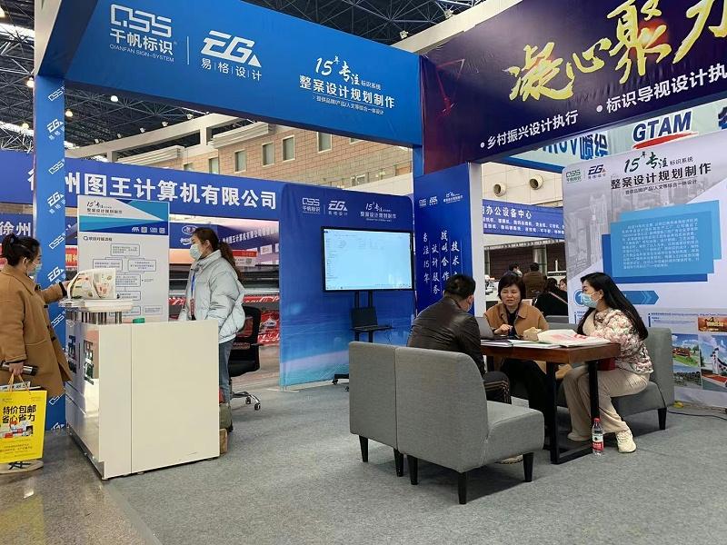 徐州展会与客户沟通