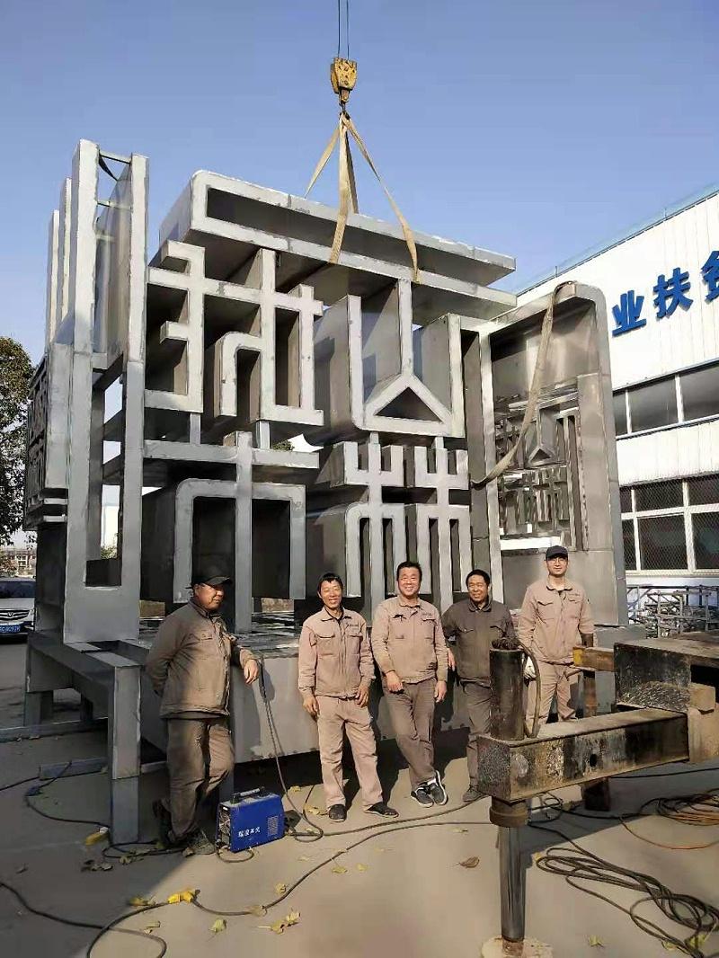 徐州不锈钢雕塑厂家如何清洁保养雕塑