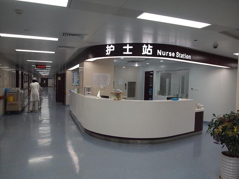 细分医院导向标识标牌设计