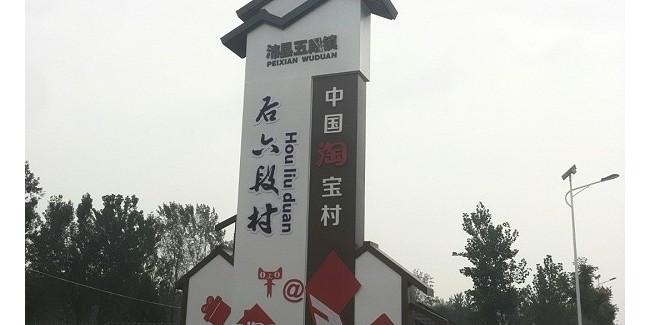 在徐州做一个精神堡垒通常需要多少钱