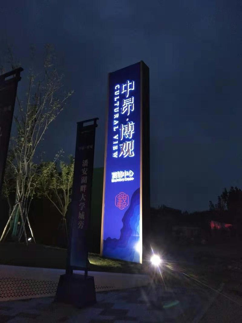 徐州本地精神堡垒材质焊接规范标准