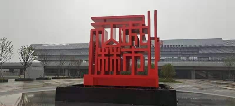 浅谈安装景观雕塑时的注意事项