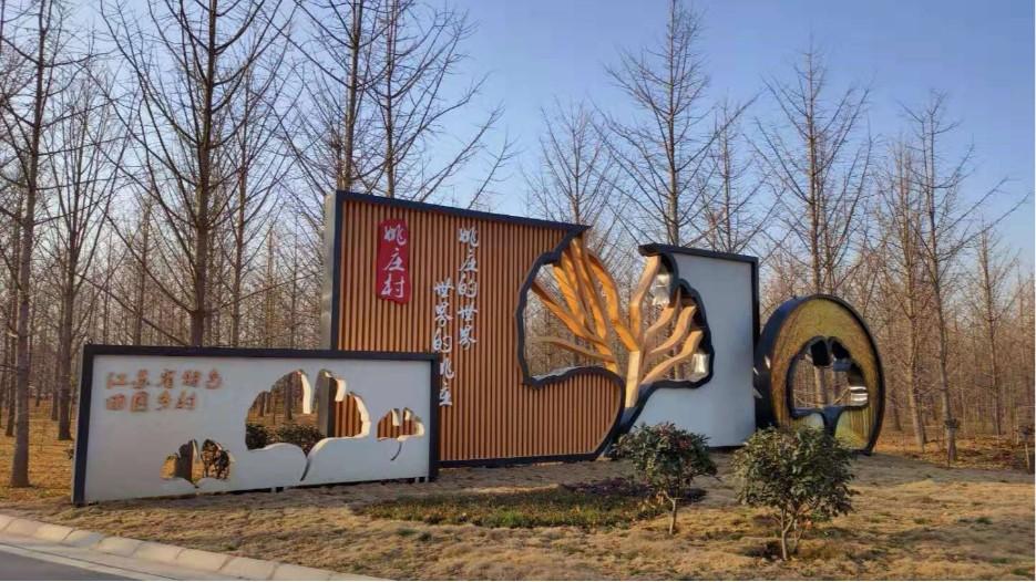 邳州铁富镇美丽乡村文化建设案例