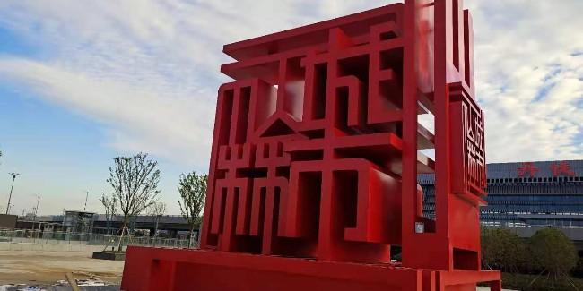 不锈钢雕塑的制作工艺