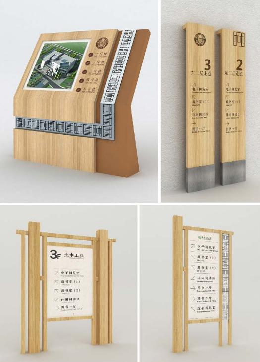 学校文化设计-南京林业大学