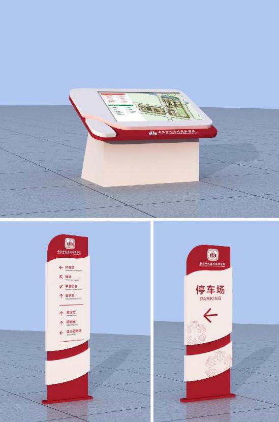 学校文化设计-南京师大苏州实验学校