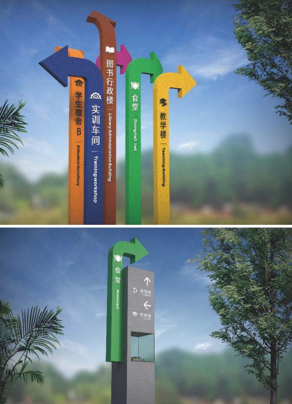 学校文化设计-徐州工程学院