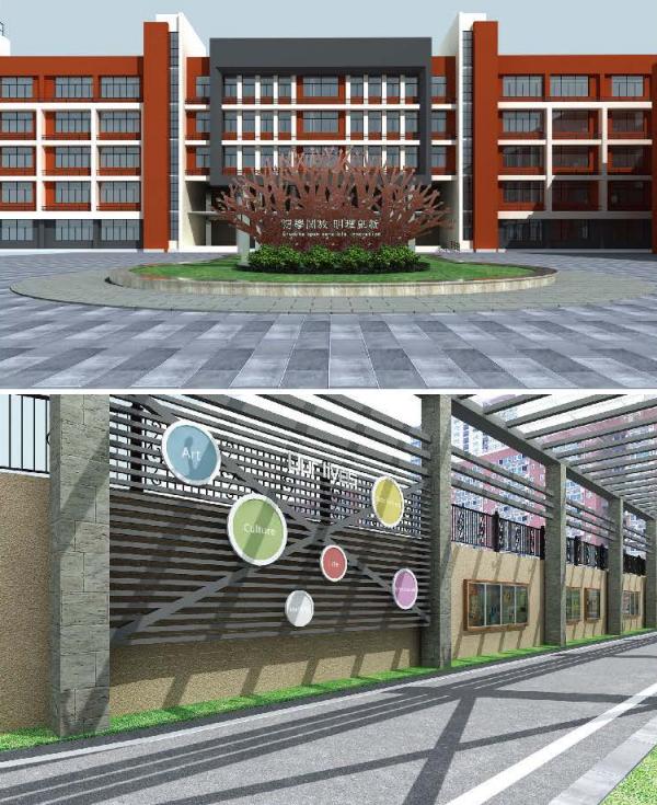 学校文化设计-江苏省贾汪中学