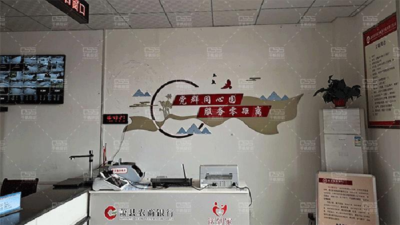 萧县杨楼镇3