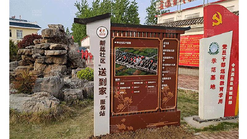 萧县杨楼镇5