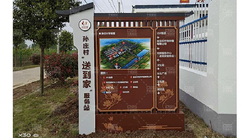 萧县杨楼镇6