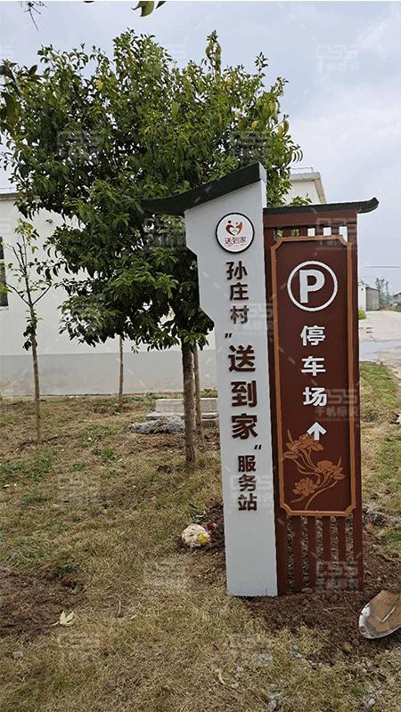 萧县杨楼镇8