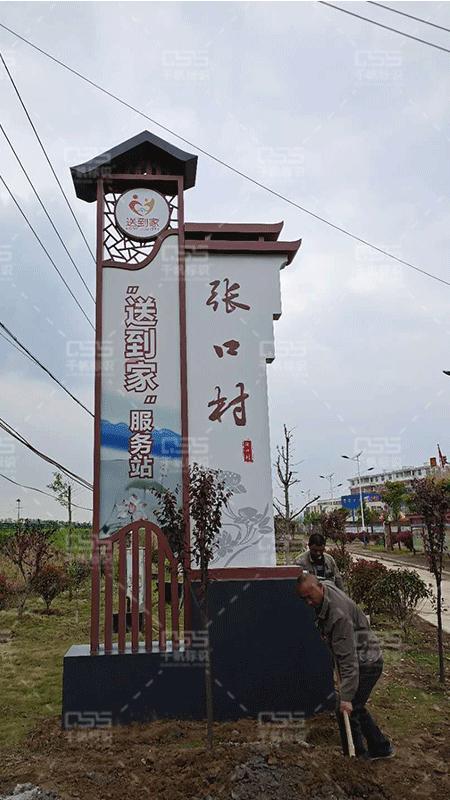 萧县杨楼镇9