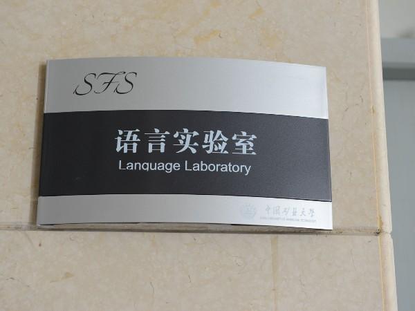 铝合金标识标牌