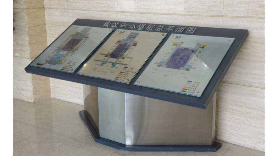 徐州市人民政府行政服务中心标识标牌制作案例
