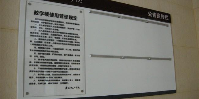 校园标识导视系统的设计要求有哪些