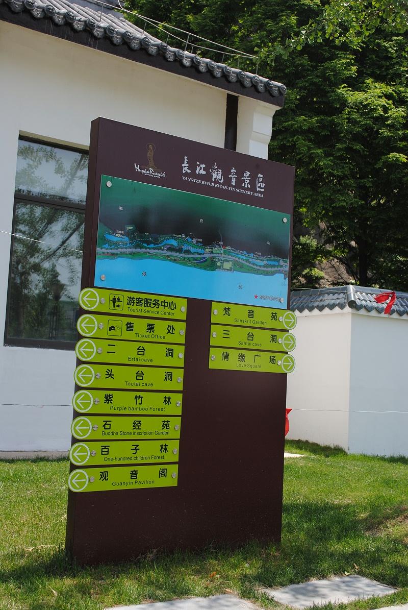 旅游景区标识导视系统的作用