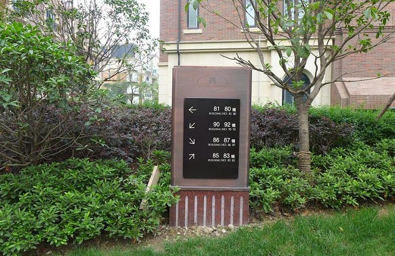 住宅小区导视标识设计的重要性