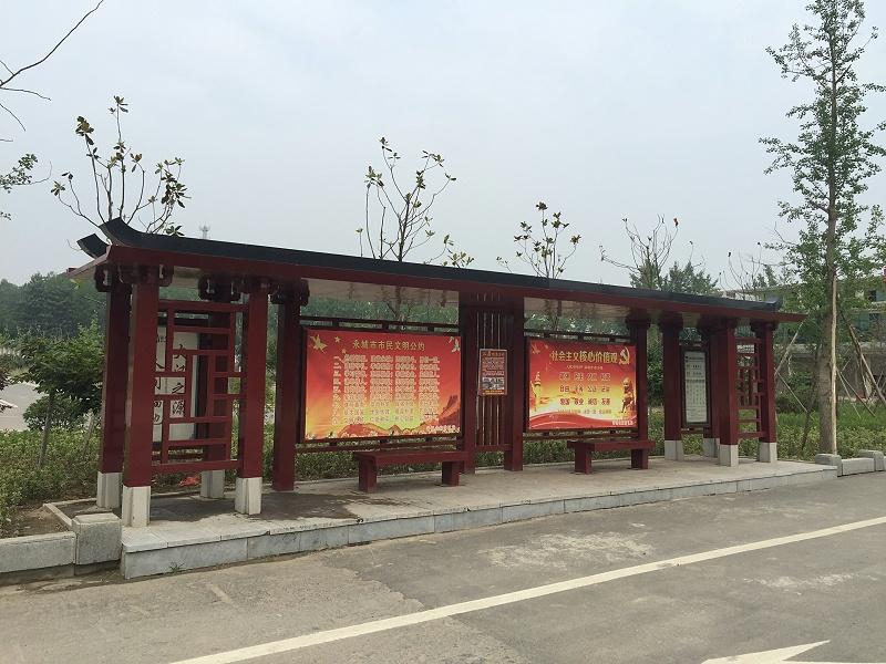 浅析公交站台新潮流与未来发展