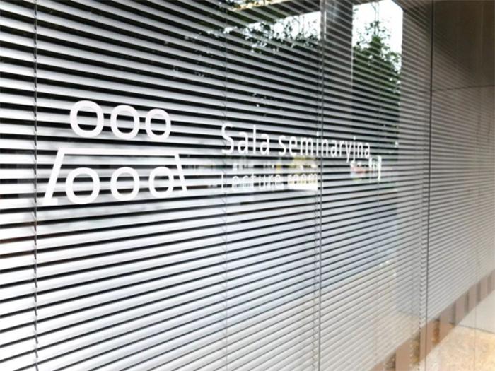 校园标识导视系统——华沙大学3
