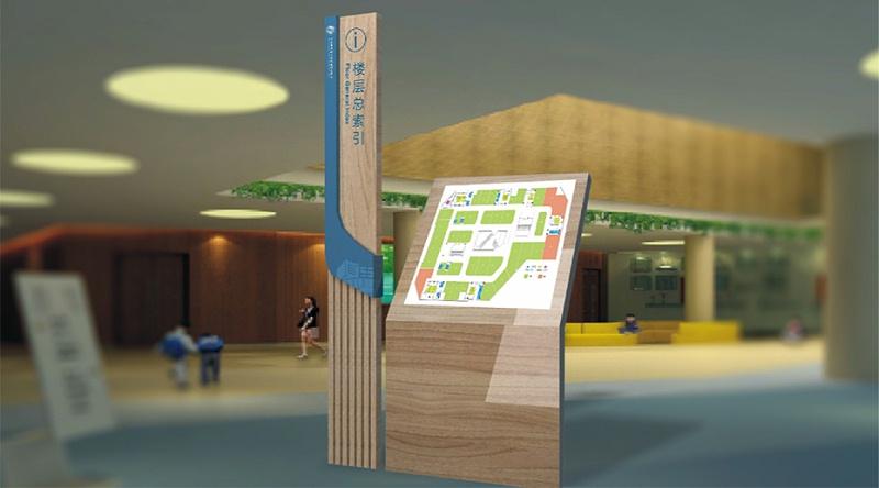 千帆分享:学校标识系统设计的意义