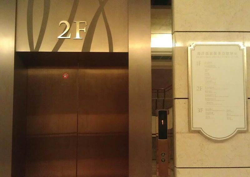 千帆标识-酒店标识系统的意义