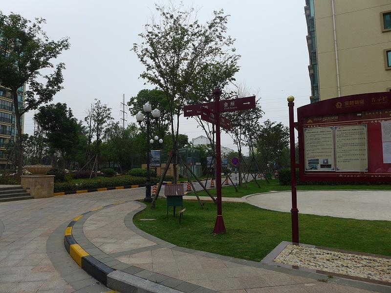南京恒大绿洲标识标牌制作案例