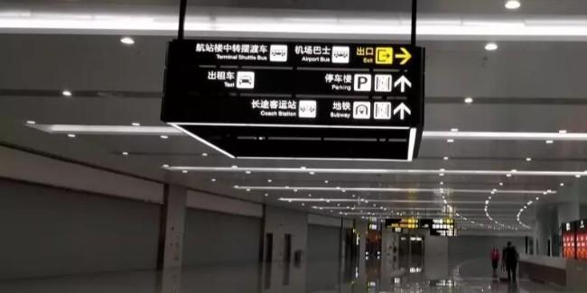 乐虎国际电子娱乐标识-商业地产标识系统的范围