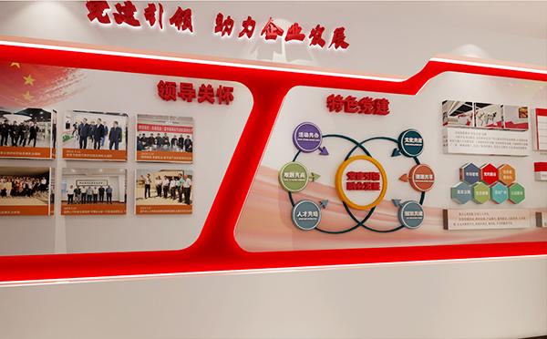 党建文化活动室标识系统