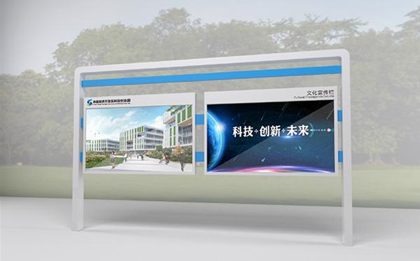 沛县科创园-导视系统