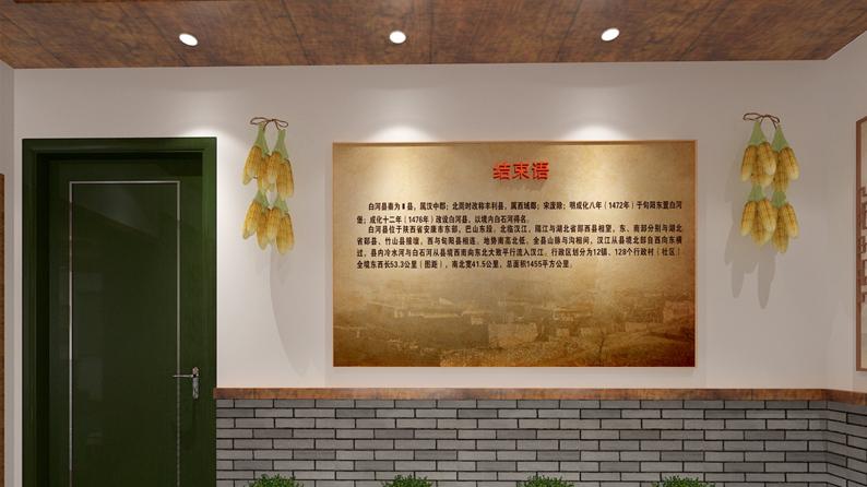 党建文化墙设计制作,用文化墙激发正能量-