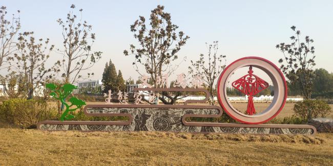 千帆分享:不锈钢雕塑都是如何上色的