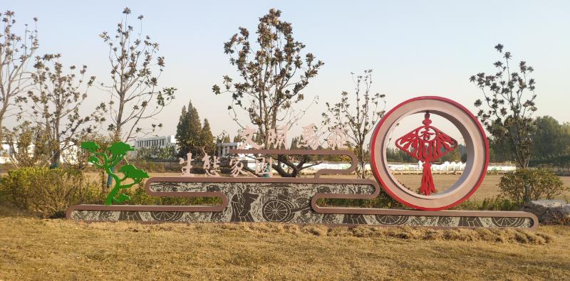 不锈钢雕塑都是如何上色的-千帆标识,行业经验15年,为400+企业或市政单位提供标识系统解决方案。
