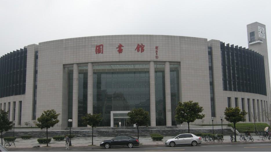 中国矿业大学标识标牌制作案例