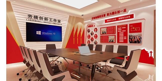 学校食堂光盘文化墙设计,宣传勤俭节约的美德