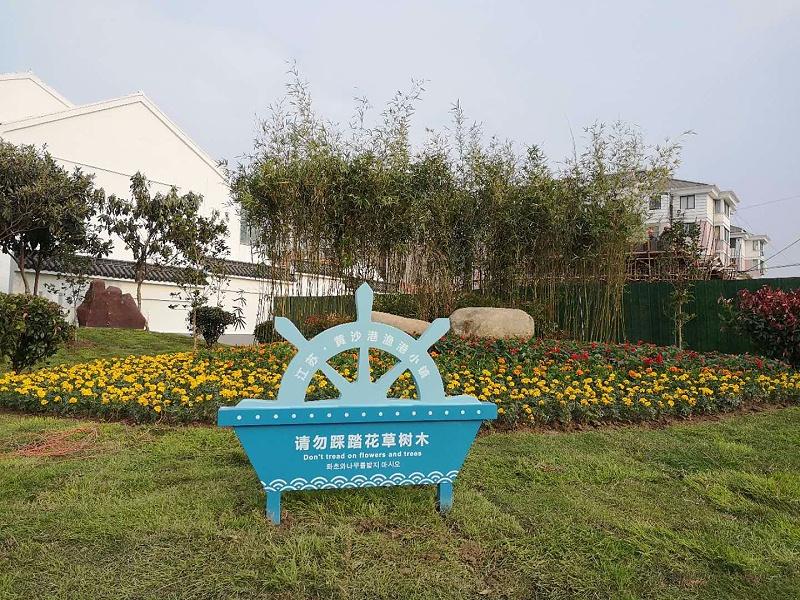 徐州标识牌厂家分享:景区导视系统设计的原则有哪些