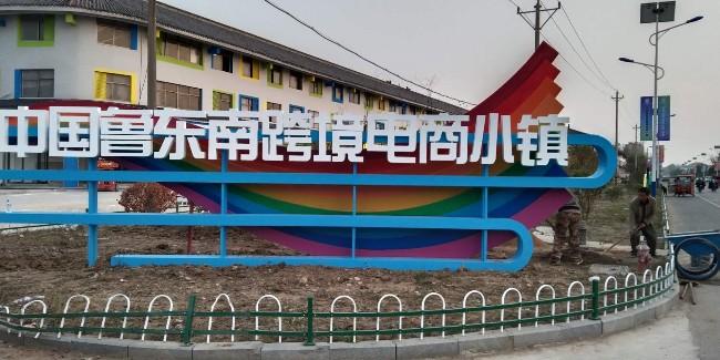 徐州雕塑厂家:不锈钢雕塑有哪些应用范围?