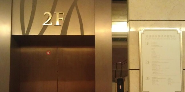 如何设计出合适的酒店标牌?