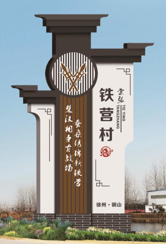 哪里有制作精神堡垒厂家-徐州千帆标识